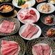 特選近江牛が食べられるスペシャルな食べ放題コースも有り