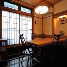 テーブル席やお座敷個室がございます