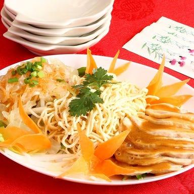 西安厨房 唐華 Tou‐Ka  コースの画像