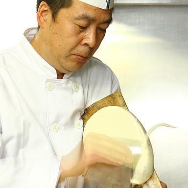 西安厨房 唐華 Tou‐Ka  こだわりの画像