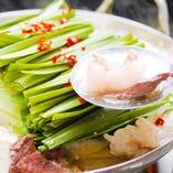 【テールスープもつ鍋】国産の小腸のみ使用