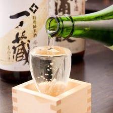 宮城の厳選日本酒