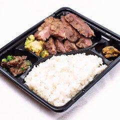 【名物】牛タン炭火焼弁当  ≪Grilled Beef Tongue Bento Box≫