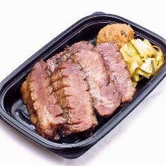 【数量限定】特上厚切り牛タン炭火焼単品   ≪Special Grilled Beef Tongue(A La Carte)≫