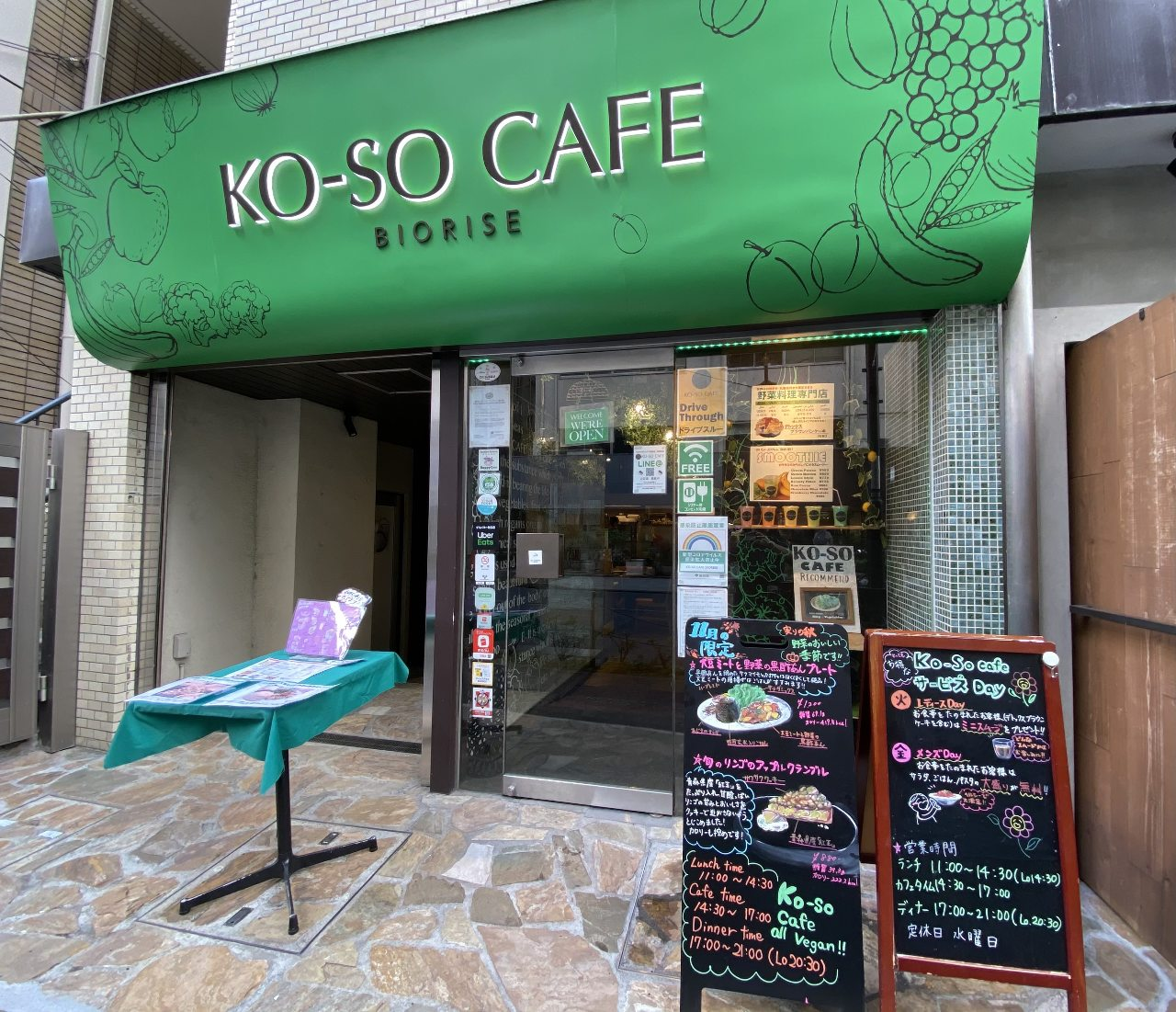 KO‐SO‐CAFE BIORISE