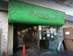 KO‐SO‐CAFE BIORISE