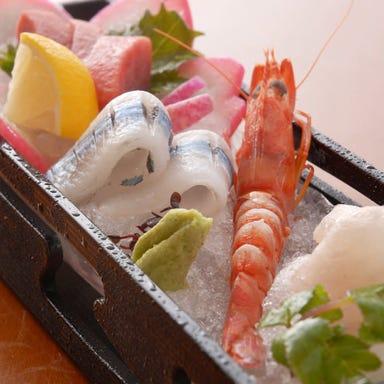日本料理 成城きた山 本店 こだわりの画像