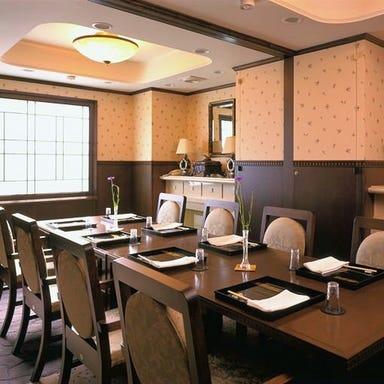 日本料理 成城きた山 本店 店内の画像