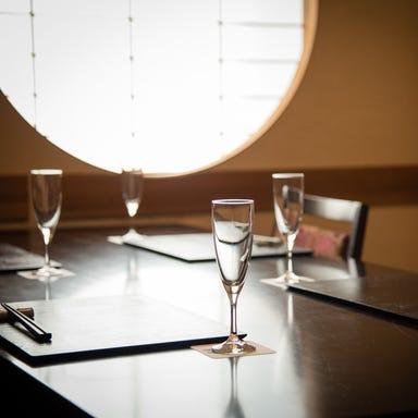 日本料理 成城きた山 本店 コースの画像