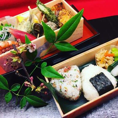 日本料理 成城きた山 本店 メニューの画像