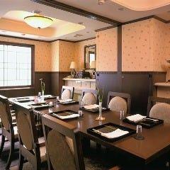 日本料理 成城きた山 本店