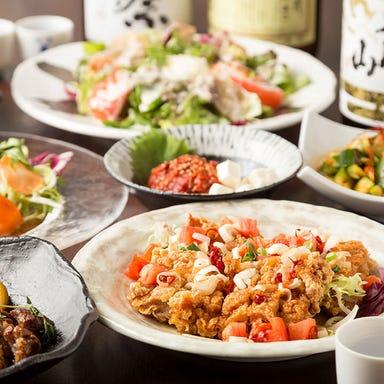 くつろぎの和食個室居酒屋 響き‐HIBIKI‐ 恵比寿本店 メニューの画像