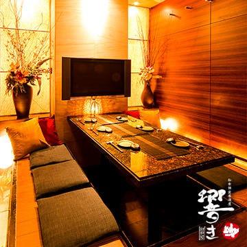 くつろぎの和食個室居酒屋 響き‐HIBIKI‐ 恵比寿本店 店内の画像