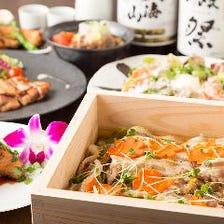 三元豚と有機野菜せいろ蒸し(2~3人前)