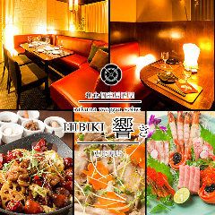 くつろぎの和食個室居酒屋 響き‐HIBIKI‐ 恵比寿本店