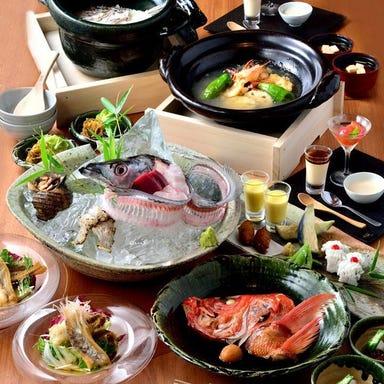 魚匠 銀平 KITTE丸の内店 コースの画像