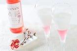 【顔合せサービス】顔合せでご利用のお客様にはお気遣いがございませんようスパークリングワインをサービスいたします。
