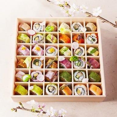SHARI THE TOKYO SUSHI BAR  メニューの画像