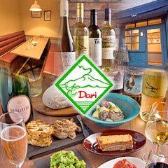 Meat & Wine Dari(ダーリ) 本厚木店