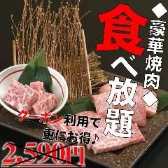 焼肉 カルビ屋大福 秋田山手台店