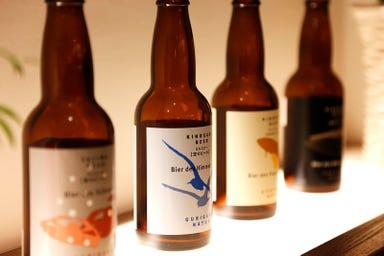 城崎町家地ビールレストラン グビガブ  こだわりの画像