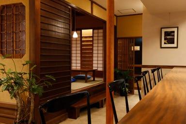 城崎町家地ビールレストラン グビガブ  店内の画像