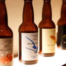 出来立ての城崎地ビールで乾杯♪