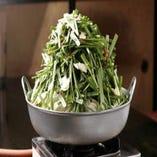 九州野菜使用!