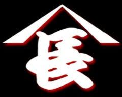 やきとり山長 稲田堤店
