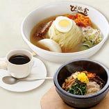 盛岡冷麺ミニ石焼ピビンパセット