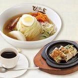 盛岡冷麺ミニチヂミセット