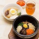 石焼ピビンパとミニ冷麺セット