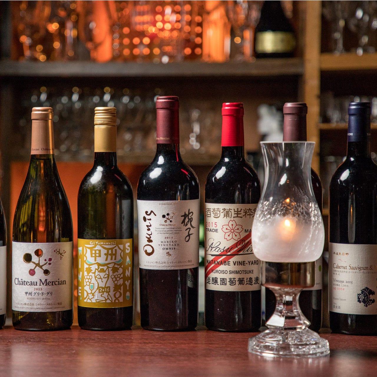 国産ワイン30種全てグラスで御提供。