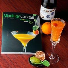Mixology Bar Source 2102 ミクソロジーバーソース2102
