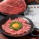 『尾崎牛のカルパッチョ』 最高級和牛をご堪能ください!