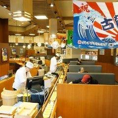 博多魚類 筑紫野店