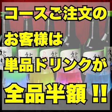 韓国酒場 ヤンニョム55 広島袋町店  メニューの画像