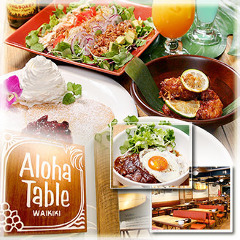 Aloha Table HAWAIIAN CAFE & DINING