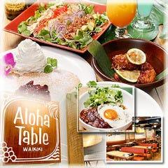 Aloha Table HAWAIIAN CAFE & DINING