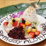 クーポンでパンケーキプレゼント!記念日には花火を付けてお祝い