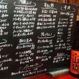 お勧めの黒板に書かれた、板前が作るお勧め和食一品料理の数々