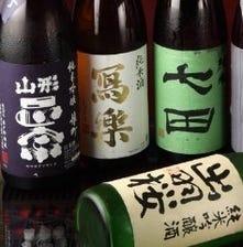 """季節の """"日本酒"""" にこだわり"""