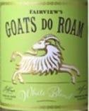 「ゴーツ・ドゥ・ローム」 焼き鳥に合うクリスピーな辛口ワイン