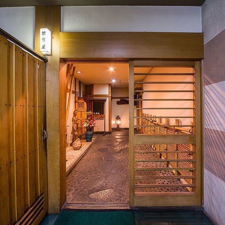 【由緒ある歴史】老舗加賀屋の料理