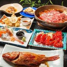 【ご宴会】コース料理(飲み放題付)