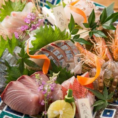 地魚食堂 鯛之鯛 難波店 こだわりの画像