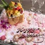 誕生日・記念日には「名物ハニトー」にメッセージを添えてプレゼント♪