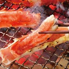 希少!北海道網走産イバラ蟹