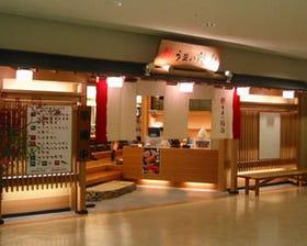 Umaisushikan Sendaihigashiguchishiten
