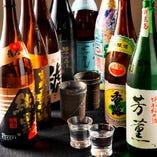 プレミアム日本酒・焼酎有!